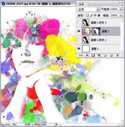 2009-12-08_231314.jpg