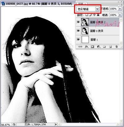 2009-12-08_221703.jpg