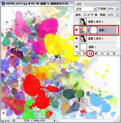 2009-12-08_223245.jpg