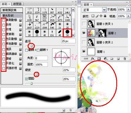 2009-12-08_230302.jpg
