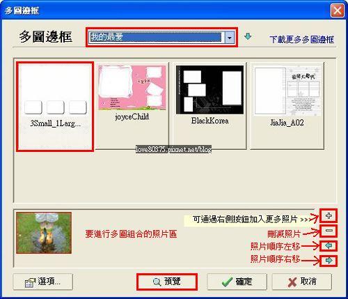 2010-11-13_172230.jpg