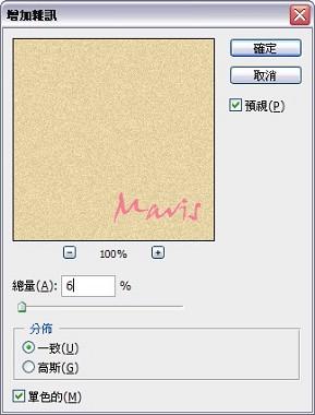 2009-02-12_000851.jpg