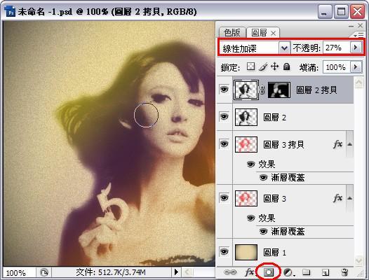 2009-02-12_012111.jpg