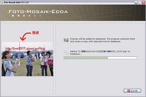 2010-07-09_180522.jpg