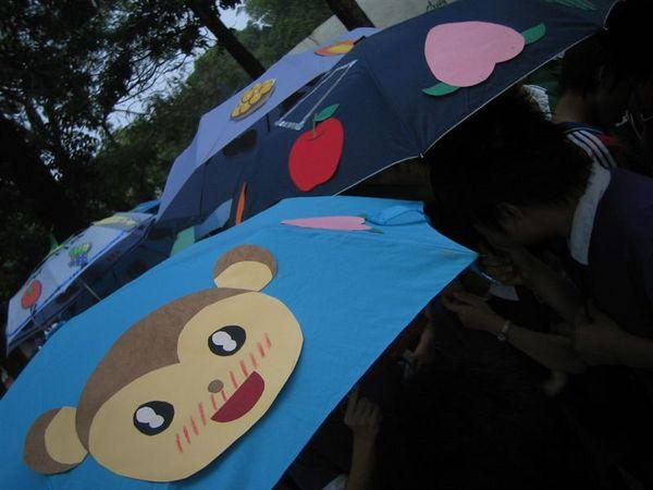 我的雨傘兒
