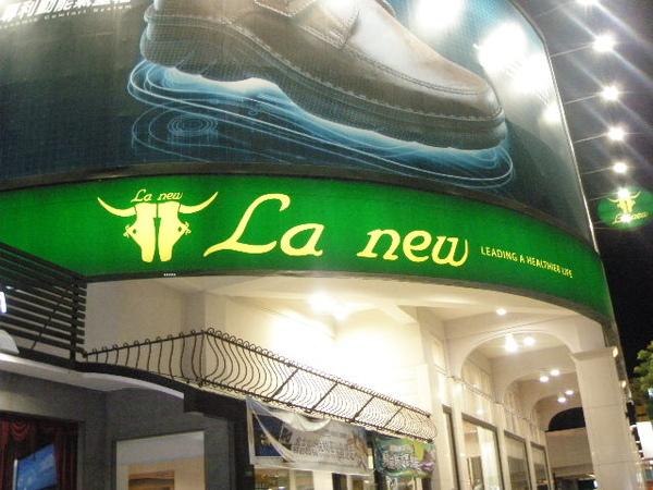 我的La New