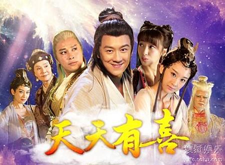 仙狐奇緣-陸劇-民視1.jpg