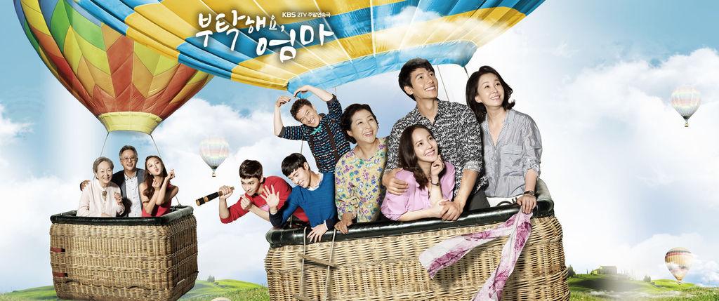 韓劇-拜託了媽媽-線上看-戲劇介紹-KBS