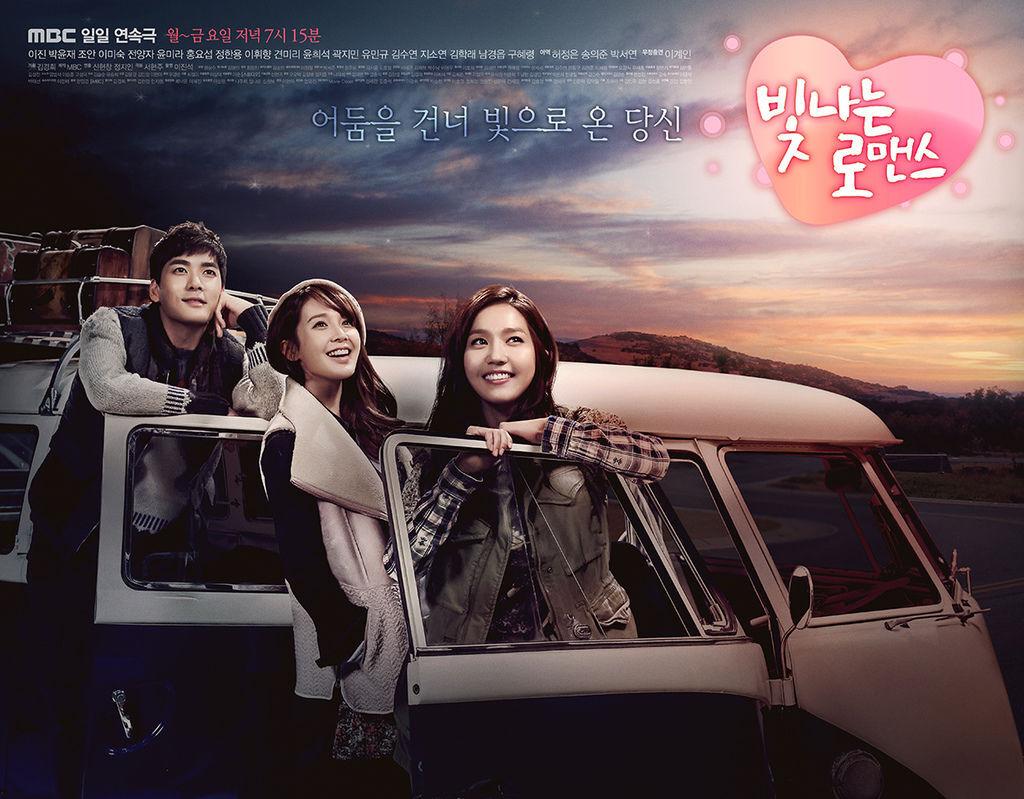 韓劇-閃耀的愛情-線上看-八大戲劇台-01.jpg