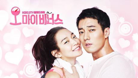 韓劇-Oh My Venus-線上看-劇情介紹-角色演員介紹KBS-20.jpg