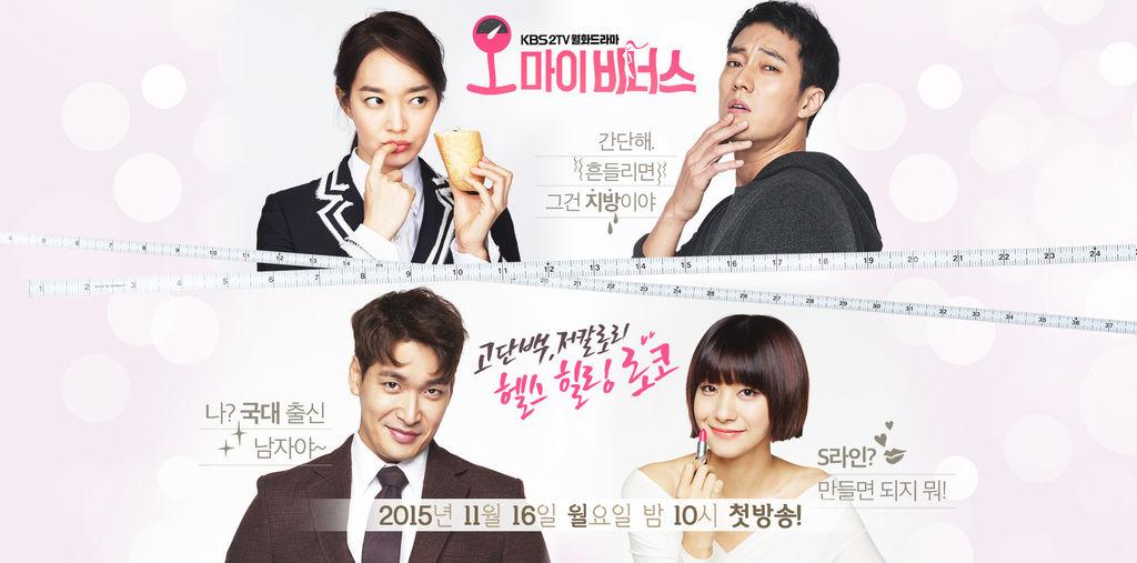 韓劇-Oh My Venus-線上看-劇情介紹-角色演員介紹KBS-26.jpg