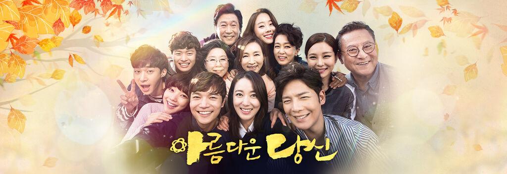 韓劇-美麗的你-線上看-MBC-06.jpg