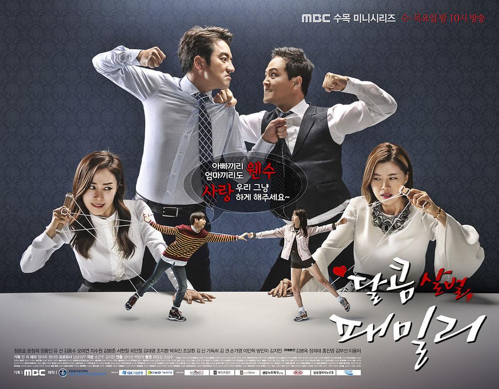 韓劇-甜蜜殺氣的家族-線上看-戲劇介紹-MBC-06.JPG