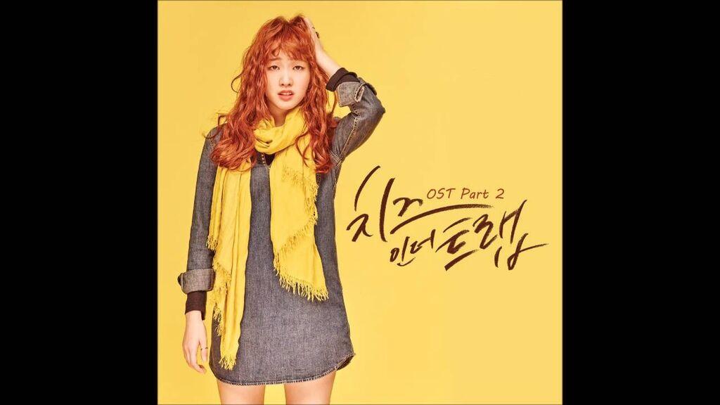 韓劇-捕鼠器裡的奶-奶酪陷阱-線上看-OST part2