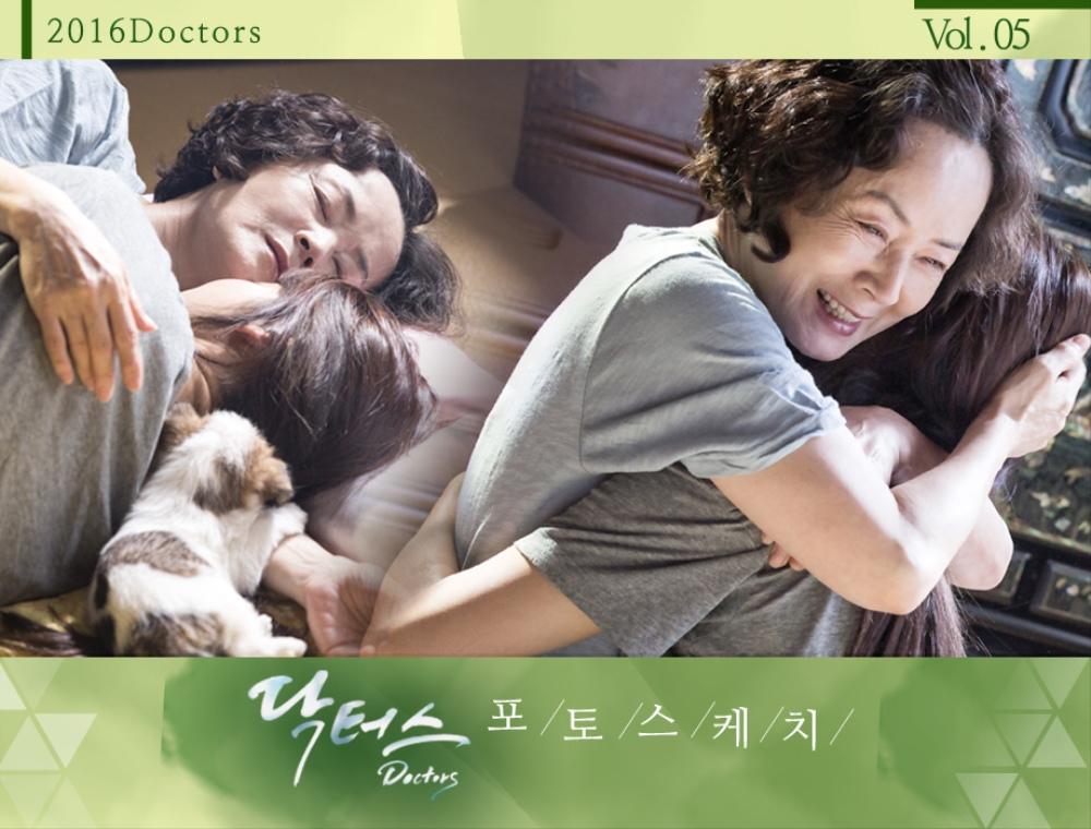 Doctors-線上看-女流氓慧靜-第三集-vol05- (5).jpg