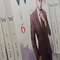 w-兩個世界-漫畫封面-第6集-線上看- (5).jpg