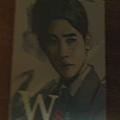 w-兩個世界-漫畫封面-第8集-線上看- (10).jpg