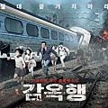 Running Man-夏季三部曲-步步驚心:皇座的遊戲-Running Map-監獄之行- (3).jpg