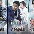 Running Man-夏季三部曲-步步驚心:皇座的遊戲-Running Map-監獄之行- (4).jpg