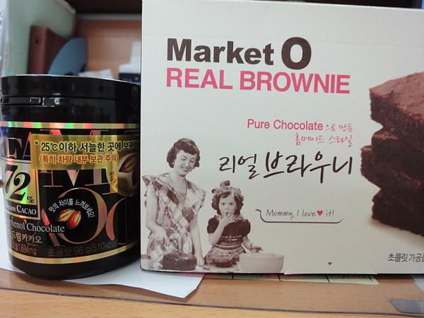 MarketO布朗尼&72%骰子巧克力.JPG