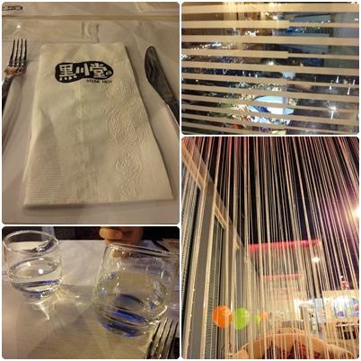 20111118澄岩親子餐廳02.jpg