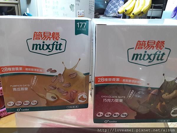 17-09-02-13-56-47-684_photo.jpg