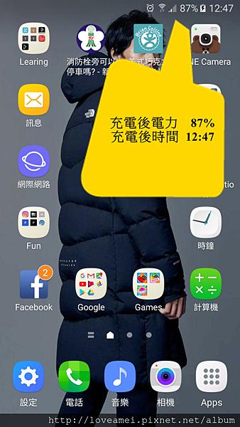 Screenshot_20170912-124758.png