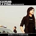 痞子英雄98042806.jpg