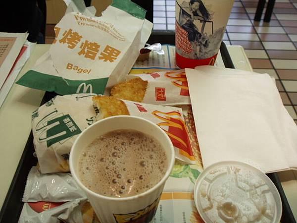 麥*勞的早餐