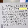 同事的產品說明草稿(中文很爛...)