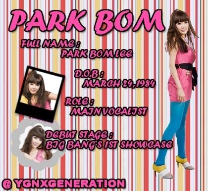 2NE1-PARK BOM-01.JPG