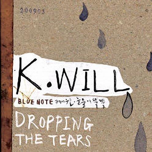 K.Will-01.jpg