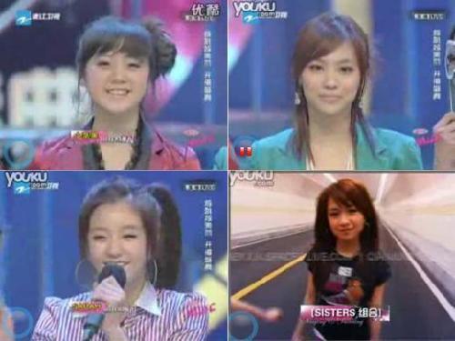 中國版WonderGirls-Sisters.jpg