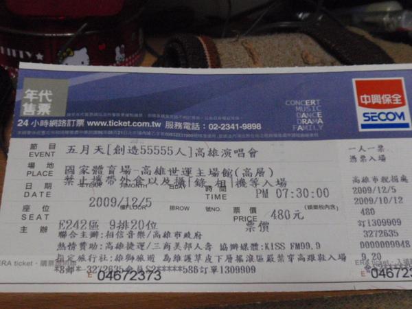 PC050044.JPG