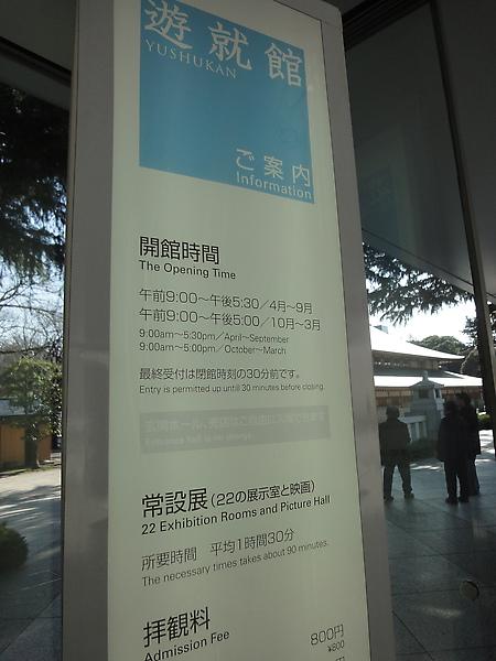 DSC00520.JPG