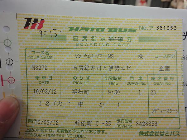 DSC00681.JPG