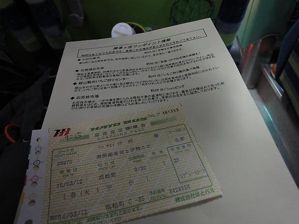 DSC00693.JPG