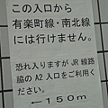 DSC01990.JPG