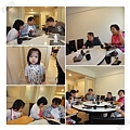20110508母親節in知高日式料理-出席成員.jpg