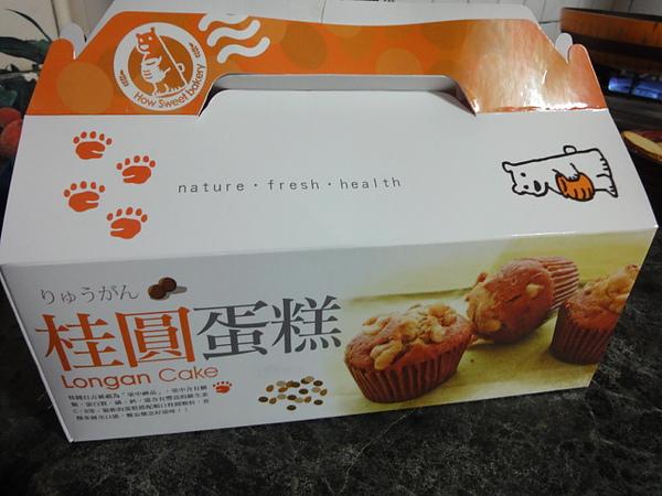 幾分甜-桂圓蛋糕&巧克力馬芬01.JPG