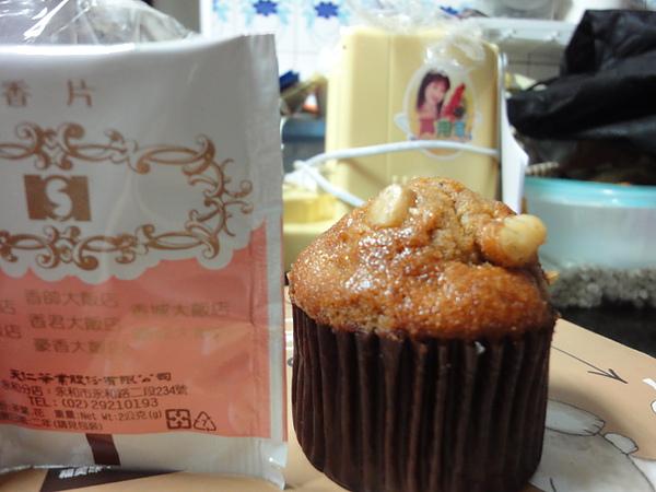 幾分甜-桂圓蛋糕02.JPG