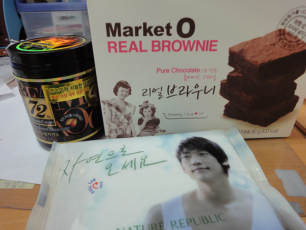 MarketO布朗尼&72%骰子巧克力&Rain.JPG