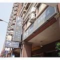 20110508母親節in知高日式料理001.JPG