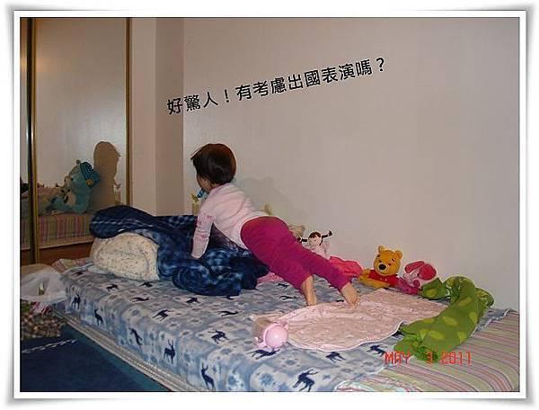 新房間喔.JPG