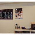 20110508母親節in知高日式料理003.JPG