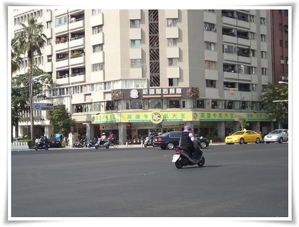 新國際-街景.JPG
