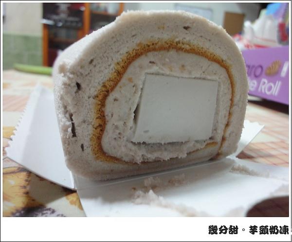幾分甜。芋頭奶凍-內裝.JPG