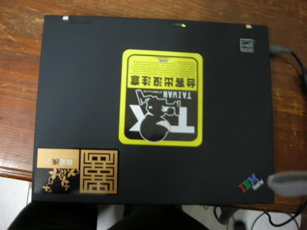 X61 極緻喔~~~