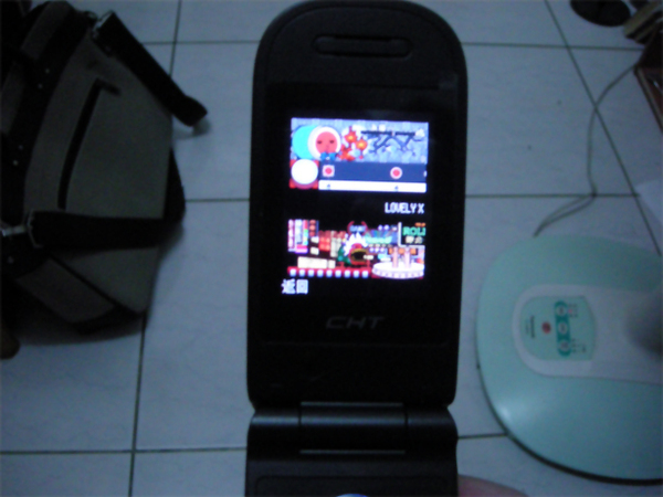 太鼓達人手機版!!! 手機:CHT5000