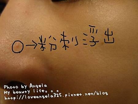 2013-09-29_09.27.24.jpg